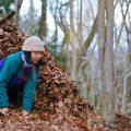 【お申し込み締切!荒天時中止、10名限定】ザ・デブリハット ~Natural Shelter を自分で作り、夜のひと時を過ごしてみよう!〜