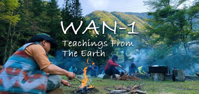 【女性ご参加枠のみ数名空きあり】WAN-1 大地に生きる術、自然の教え、アウェアネスを体感する二日間